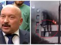 Глава Госслужбы ЧС не увидел на видео пожара в Харькове падающих из окон людей