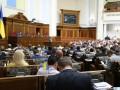 Сегодня Рада рассмотрит отмену закона об импичменте президента
