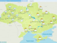 Погода в середине ноября по Украине: До 19 градусов тепла
