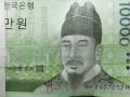 Японский банковский лидер потратит миллиарды долларов на финансового гиганта азиатской монархии