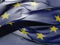 ЕС определил объем временного применения Соглашения об ассоциации с Украиной