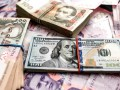 Доллар в обменниках дешевеет перед выходными