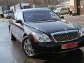 В Борисполе появится самое дорогое в стране такси (ФОТО)