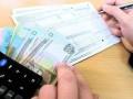 Долг украинцев за жилкомуслуги вырос