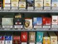 ВВС Україна: Реклама сигарет, давай, до свидания!