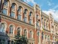 В НБУ назвали самые прибыльные украинские банки