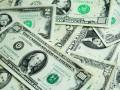 Стали известны законопроекты для нового транша МВФ