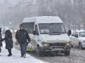 Под Киевом подорожал проезд в маршрутках