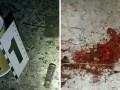 В центре Киева неизвестный расстрелял двух человек и скрылся