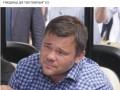 """""""Сам собі Андрюха ти"""": Как сеть провожает Богдана в отставку"""
