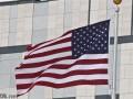 Генконсульство России в Сан-Франциско объявило о закрытии