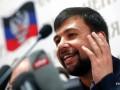 В ДНР выступили за продление миссии ОБСЕ