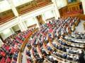 Верховная Рада приняла решение об увеличении расходов на нужды обороны