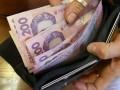 В июне в Украине резко выросли зарплаты