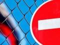 Названы артисты из РФ, которым запретили въезд в Украину в 2020 году