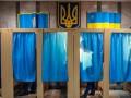 Шанс попасть в Раду есть у пяти партий - соцопрос