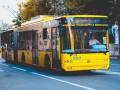 В Киеве два автобуса и троллейбус изменили маршрут