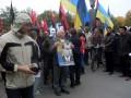 В центре Киева завтра пройдет пять митингов