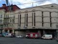 В Киеве закрывали станции Майдан Независимости и Льва Толстого