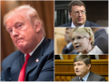 Десятки нардепов прилетели в США на завтрак с Трампом