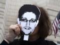 Би-би-си: Сноуден и