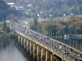 На мосту Патона в Киеве ограничат движение