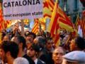 Каталония не будет членом ЕС, если все-таки обретет независимость от Испании - El Pais