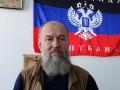 В Донецке умер один из организаторов ДНР