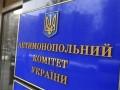 АМКУ назначил 60 млн грн штрафов за сговоры на торгах Укрзализныци