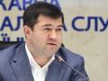 Насиров: Руководитель Госфискальной службы Киева уволена