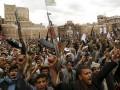 В Йемене анонсировали начало перемирия - СМИ