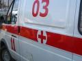 В Хмельницкой области работники завода отравились неизвестным веществом