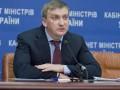 В Минюсте придумали, как взыскать с Газпрома $2,6 миллиарда