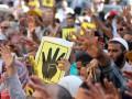Власти Египта обвинили