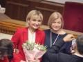 Именинница Луценко выругалась с трибуны Рады, перепутав законопроекты