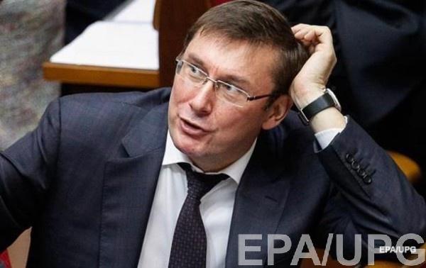 В Раде категорически против увольнения Луценко