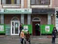 Против экс-владельцев Привата могут завести уголовные дела
