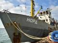 Украина повторно не смогла продать крымское судно Норд