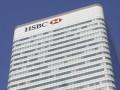 HSBC продаст страховой бизнес почти за миллиард долларов