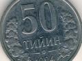 Названа самая бесполезная монета в мире (ФОТО)