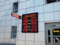 Гривна дешевеет: Курс валют на 19 июля
