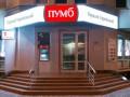 У банка Ахметова кредиты связанным лицам превышают норматив
