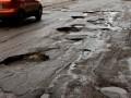 Миллиарды на дороги: Какие ямы залатают в 2017 году