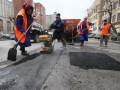 Правительство уверяет в увеличении объемов ремонта дорог