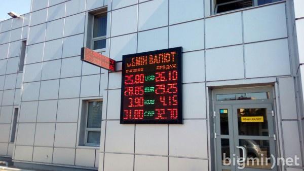 В обменниках утром, 19 июля, доллар можно купить по 26,1 грн/долл