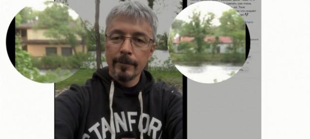 Ткаченко скрыл, что владеет незаконно построенным особняком - СМИ