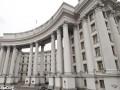 МИД - Кремлю о принудительной психэкспертизе: Это пытки