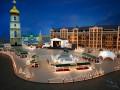 В Киеве утвердили программу празднования Нового года и Рождества