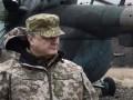Порошенко: Война на Донбассе еще очень далека от завершения