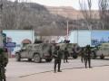 Вооруженные лица заблокировали отдел кадров Азово-Черноморского управления Госпогранслужбы Украины